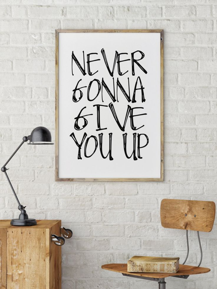 "PRINTABLE RICK ASTLEY  ""Never Gonna Give You Up"" Printable Art Instant Digital Download - Typography Music Lyric Art Print Instant download"