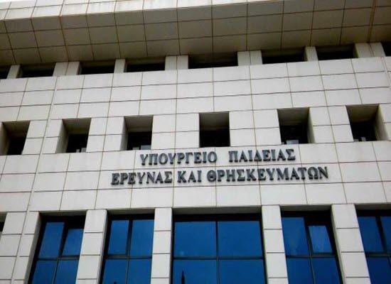 22-08-17 Διάψευση του Υπουργείου για δημοσίευμα σχετικά με το νέο σύστημα εισαγωγής στην Τριτοβάθμια Εκπαίδευση    22-08-17 Διάψευση του Υπουργείου για δημοσίευμα σχετικά με το νέο σύστημα εισαγωγής στην Τριτοβάθμια ΕκπαίδευσηΤο Υπουργείο Παιδείας Έρευνας και  Θρησκευμάτων με αφορμή δημοσίευμα σε ιστοσελίδα το οποίο δυστυχώς  αναπαράγεται και από άλλα ΜΜΕ σχετικά με το νέο σύστημα εισαγωγής στην  Τριτοβάθμια Εκπαίδευση διαψεύδει κατηγορηματικά τα αναγραφόμενα.Οι αλλαγές στο Λύκειο καθώς και…