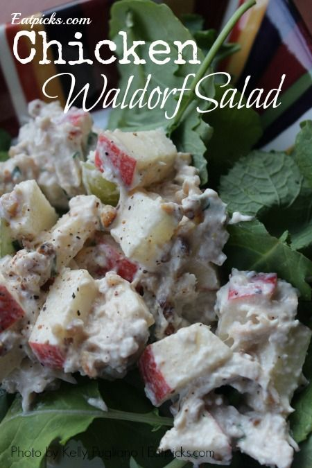 Healthy version of the classic Waldorf Salad.