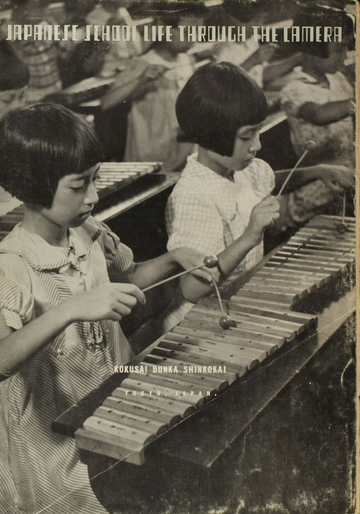"Cover of ""Japan school life through the camera"" photobook, 1937 by Ihei Kimura"