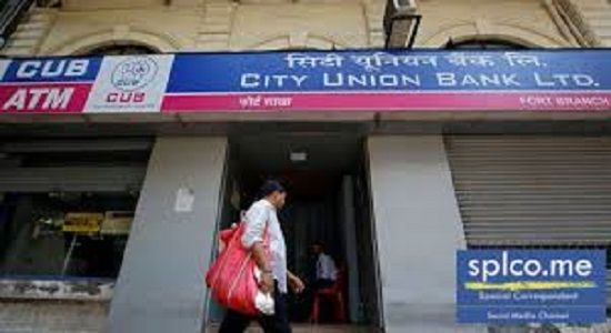 Pin By Splco On Business Union Bank City Central Bank
