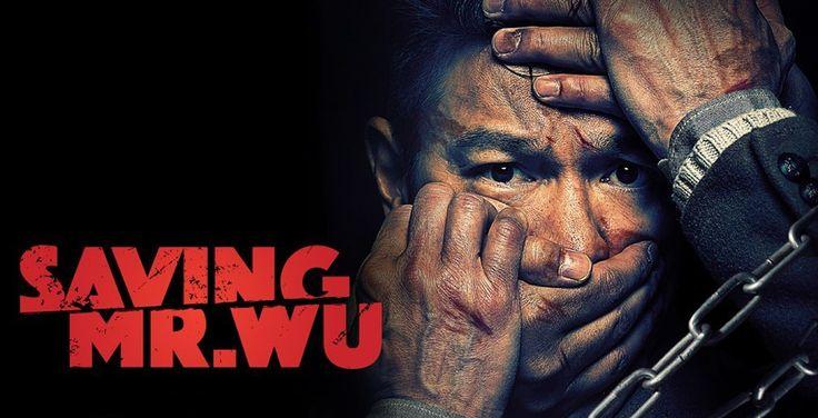 """Saving Mr. Wu"" Blu-ray Giveaway Winners"