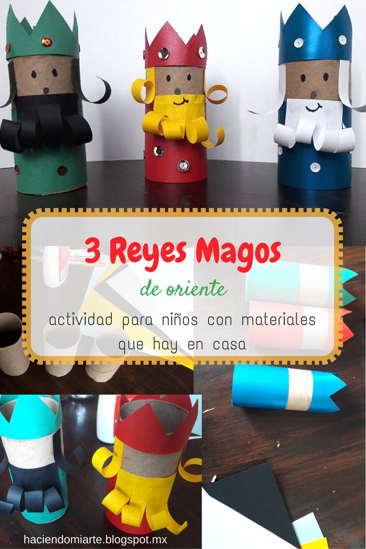Los 3 Reyes Magos están por llegar, y lo mejor es hacer una actividad con materiales que tienes en casa, ve el tutorial dando clic en la imágen