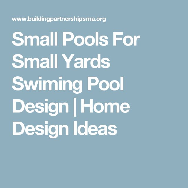 Small Pools For Small Yards Swiming Pool Design   Home Design Ideas
