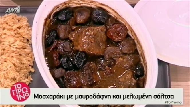 ANT1 WEB TV / ΕΠΕΙΣΟΔΙΑ ΣΕΙΡΩΝ / Συνταγές
