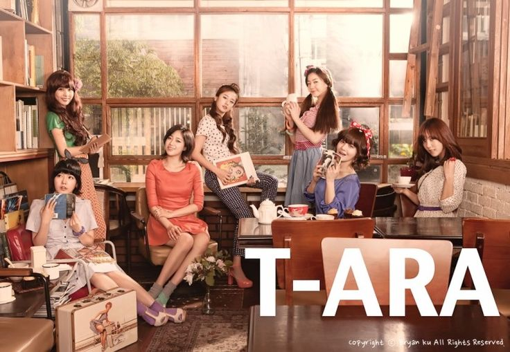 PANTIP.COM : C10803664 [[ CCM GirlGroup ]] >> T-ARA << :: Season ll…