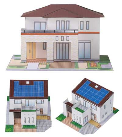 graphic about Free Printable 3d Buildings called How toward generate 3d paper constructions