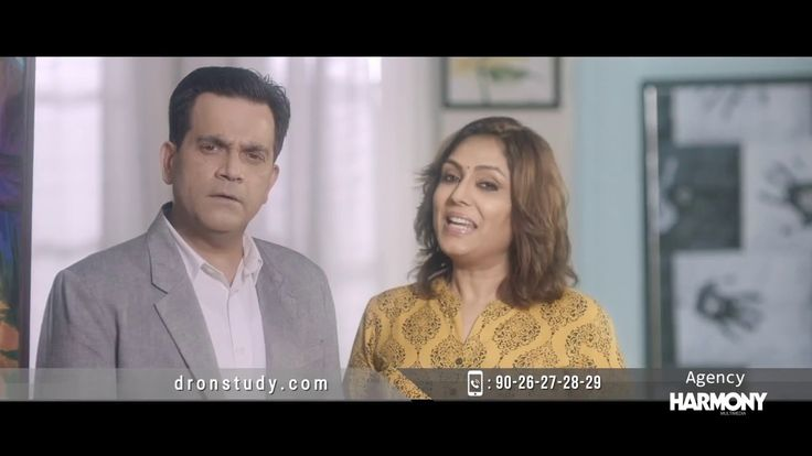 Presenting before you another ad film from Harmony for its account Dron Study. this ad film highlights how digitalization has reached every household. It brings forward one of the changing faces of India. Have a look how Dron Study has taken an active part in #DigitalIndia by digitalizing education. #NewTVC #TVC #AdAgency #HarmonyMultimedia #DronStudy Subscribe: https://youtu.be/TjCvLqtlYQg