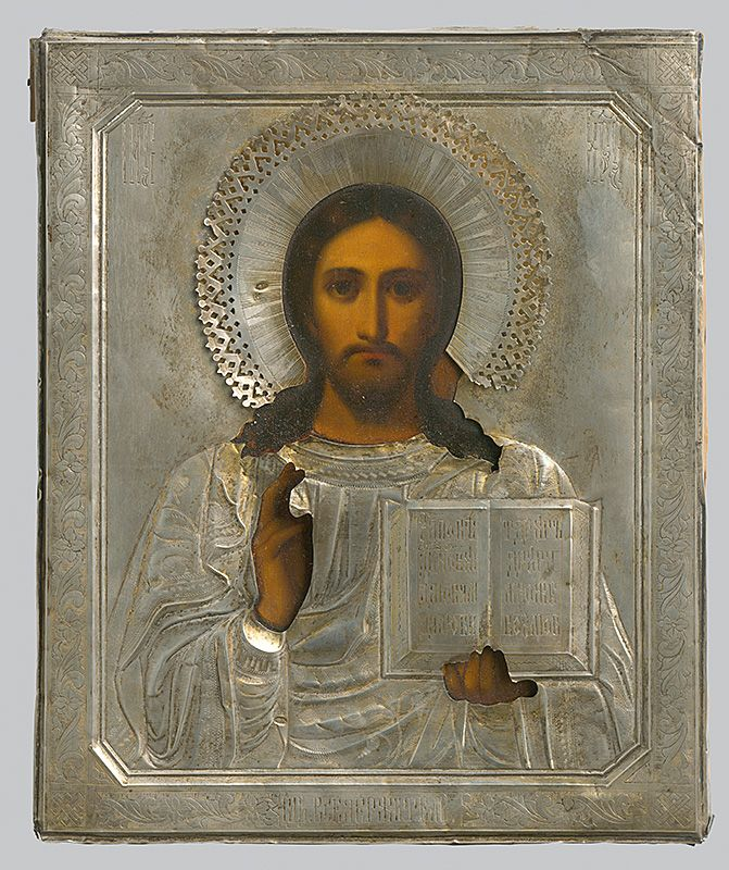 Christ, Russian Iconography, 1890/1910. Slovak National Gallery, CC BY
