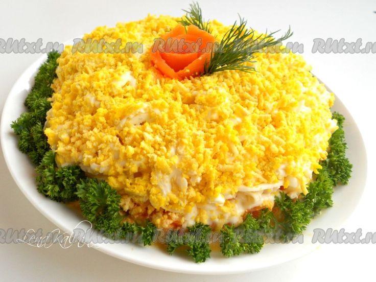 Салат с плавленным сыром и мандаринами