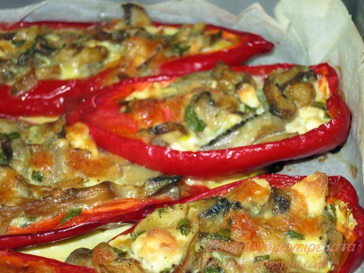 Ζουζουνομαγειρέματα: Γεμιστές πιπεριές Φλωρίνης με μανιτάρια και τυρί!
