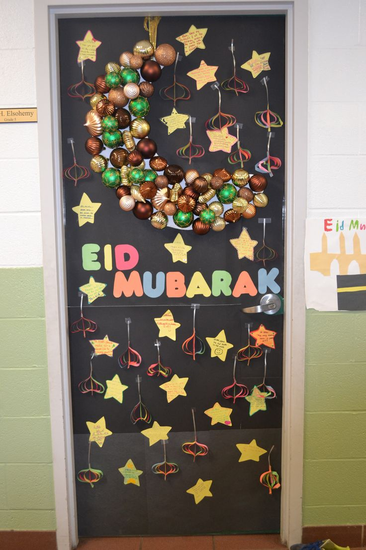 Fall Classroom Door Decoration Ideas ~ Eid mubarak oh allah this ogs classroom