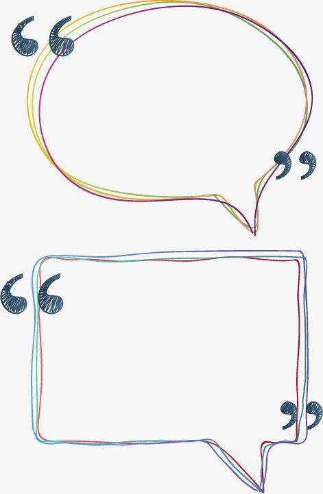 Línea de color caja de texto vector material, Elemento De PPT ...
