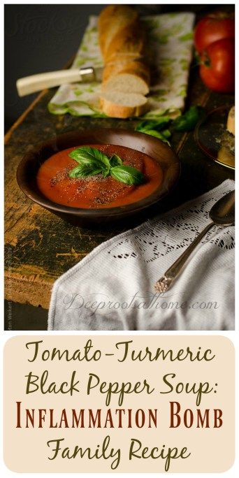 I'm always looking for ways to incorporate the inflammation fighting spice turmeric into my family's diet. A basic soup recipe I've made for several years combines tomatoes, turmeric and black pepper for a colourful and delicious meal. It's one simple way to get more turmeric into our day.