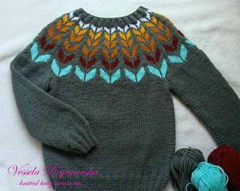 Wool Sweater Icelandic Adults Sweater Nordic Kids Sweater Knit Kids Wool