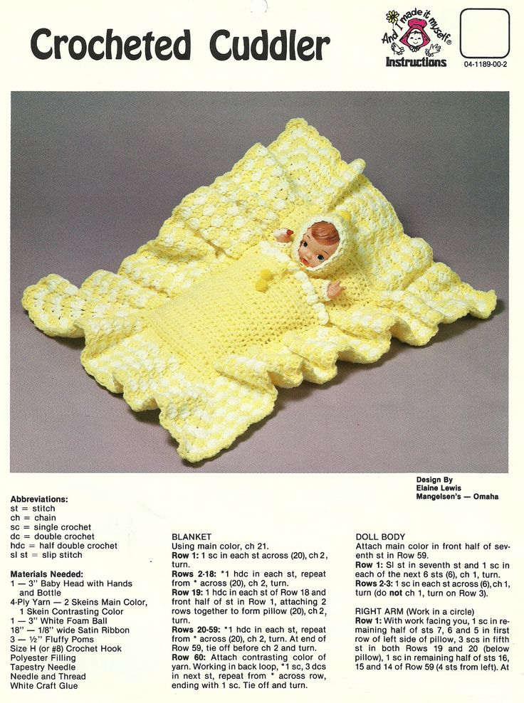 Free Crochet Patterns For Baby Comfort Blankets Dancox For
