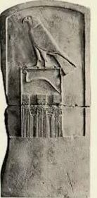 kings from the1st egyptian dynasty | Though not a predynastic king, the early stela of Djet displays a good ...