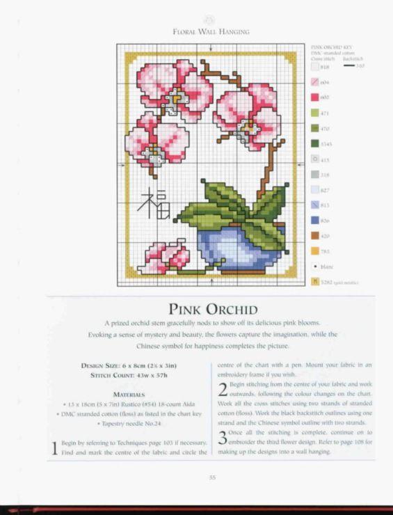 pink orchid cross stitch chart .ru / Фото #54 - 113 - Yra3raza
