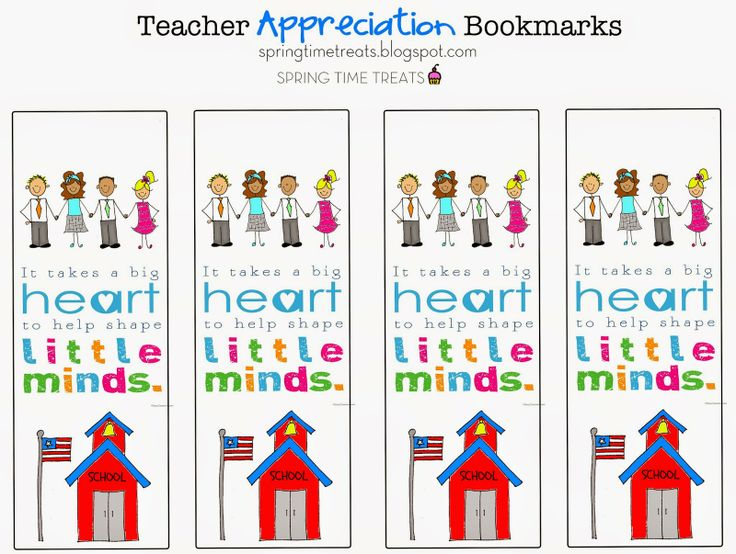 Teacher Appreciation And A Little Story About Me: FREE Teacher Appreciation Printables, Bookmarks, It Takes