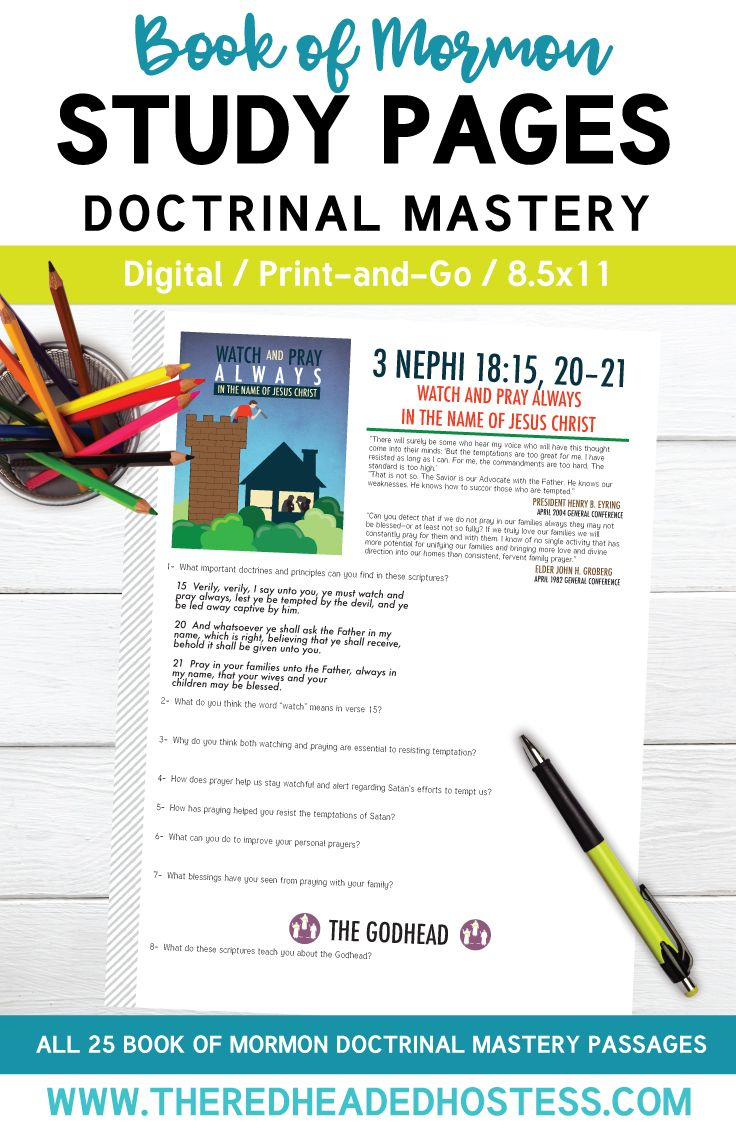 Book Of Mormon Doctrinal Mastery  Study Pages (pdf Download)  The Red  Headed
