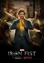 Железный кулак — Iron Fist (2017)