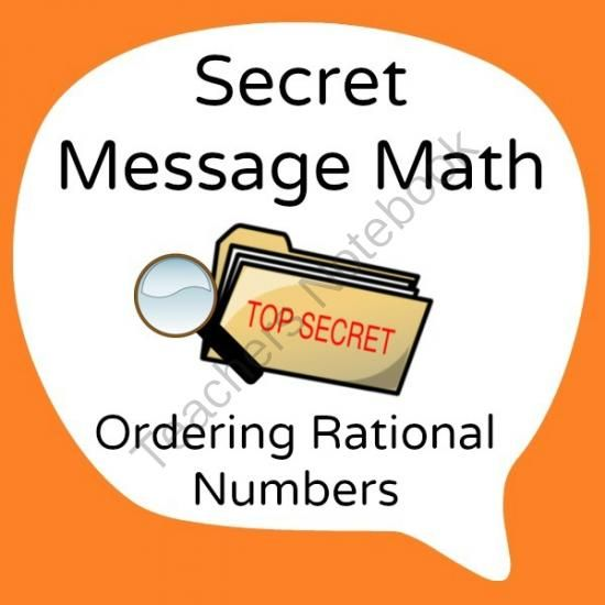 Common Core - Ordering Rational Numbers Secret Message - Math Fun! from Mathematic Fanatic on TeachersNotebook.com (2 pages)
