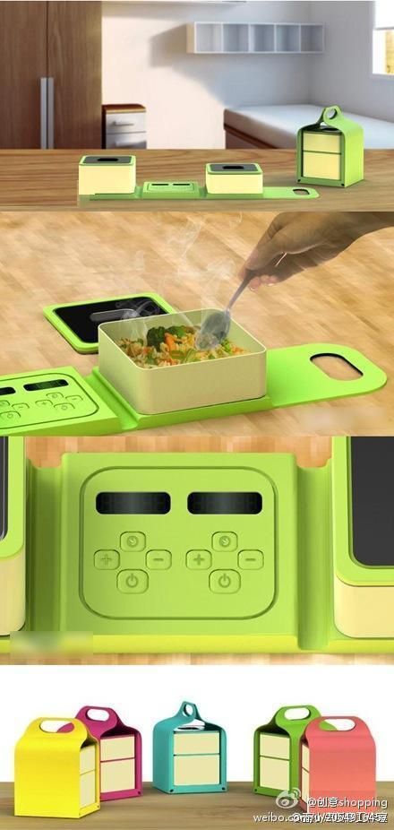 magnetic heating element lunch box - no electricity required! More clever kitchen gadgets at http://coolkitchengadgets.net/category/clever/