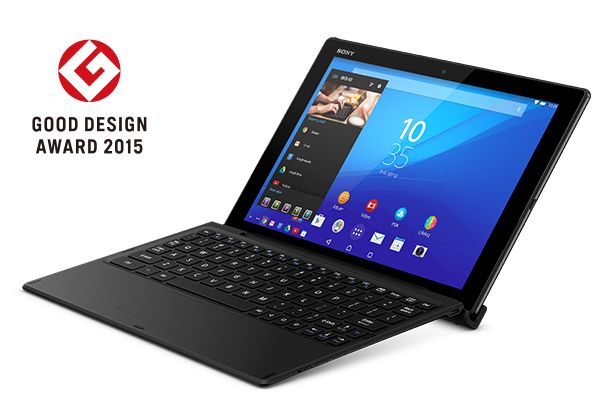 Xperia(TM) Z4 Tablet | 浴室の友