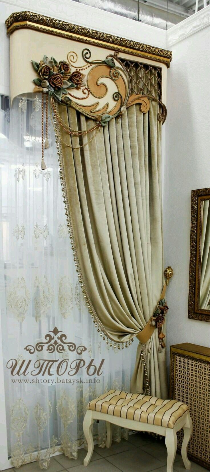 Curtain Valance Ideas: Best 2799 Elaborate Window Treatments -n- Headboards