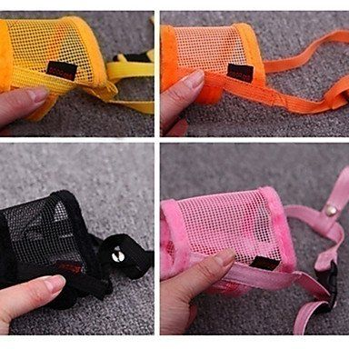 QINF Fashionable Nylon Bite Bit Stop Training Muzzle with Nylon fastener tape for s Dogs >>> Additional details at the pin image, click it  : Dog muzzle