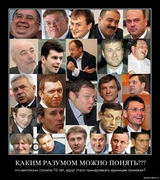 Славный путь побед России от Ельцина о путлера. Я по профессии инженер и горный венчурный ПРЕДПРИНИМАТЕЛЬ Который на свой Страх и РИСК рас…