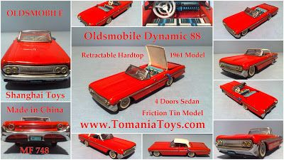 Oldsmobile Dynamic 88 Convertible Tom's Toy World - TOMANIA