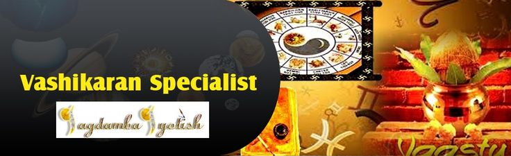 Vashikaran works by ways of spells which can be applied on the person whom you want to control, attract or influence. Vashikaran is very diverse in nature. It can be used to achieve love, good professional life and prosperity in your life.