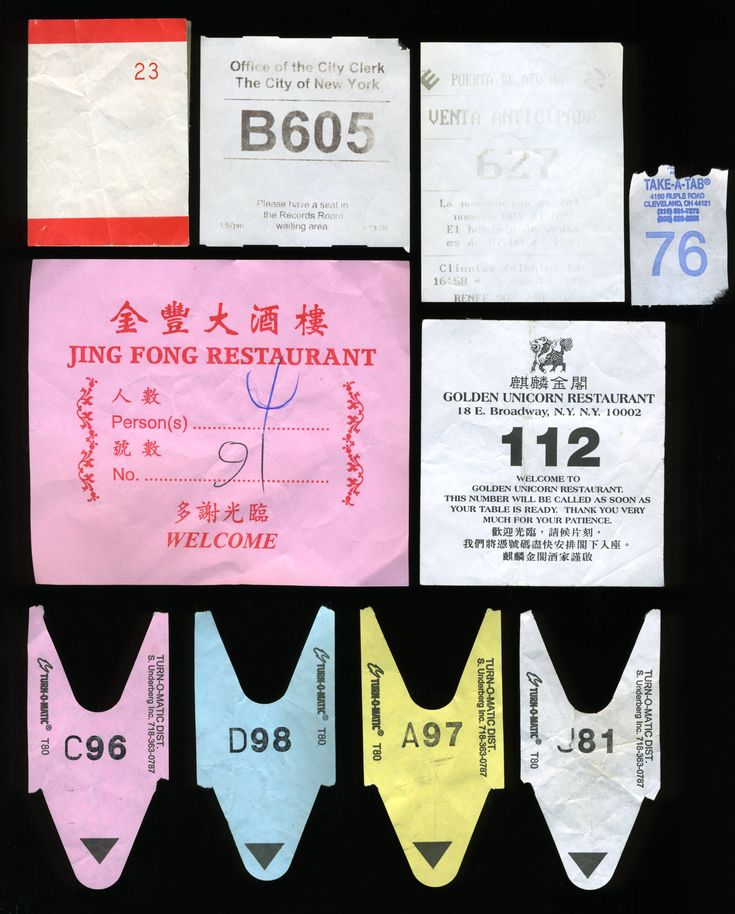 Vernacular Typography Take a Number Ticket