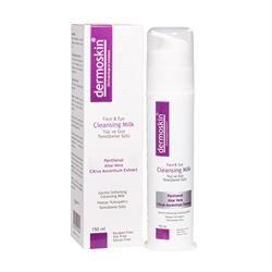 Ürün içeriğindeki güçlü antioksidan etkili ekstraktlar, Aloe Vera ve Panthenol yardımı ile cildin nemlenmesine, ışıltılı ve yumuşak bir görünüm almasına yardımcı olur.