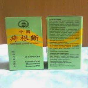 OBAT AMBIEN HERBAL | OBAT WASIR CHINESE ZHIGENDUAN BBM : 21910086: Obat Ambien / Obat wasir Herbal Alami
