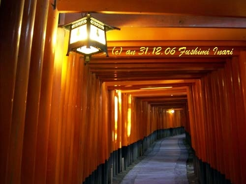 Inari shrine, Kyoto (photo AN)