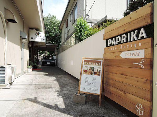 神奈川東京美容院看板店舗外観サインデザイン木温もり もっと見る