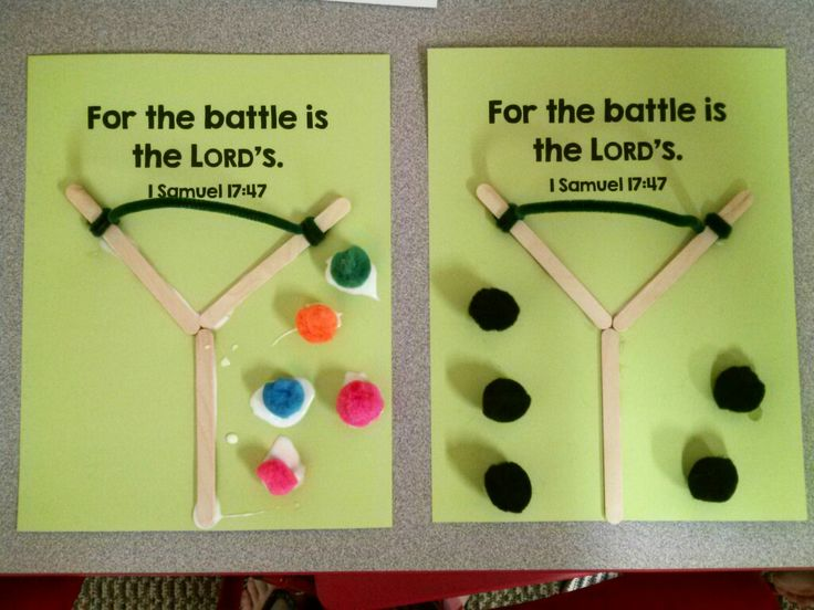 David And Goliath Craft Preschool Kindergarten Craft Sunday