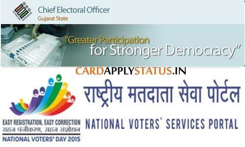 Apply Voter ID Card in Gujarat Online or Offline get it here