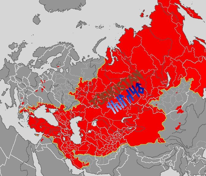 turkistan.jpg (672×574)