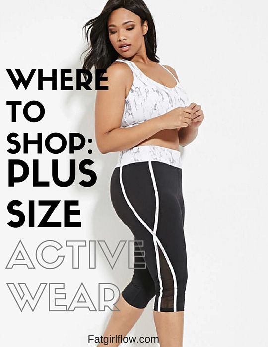 Where To Shop: Plus Size Active Wear