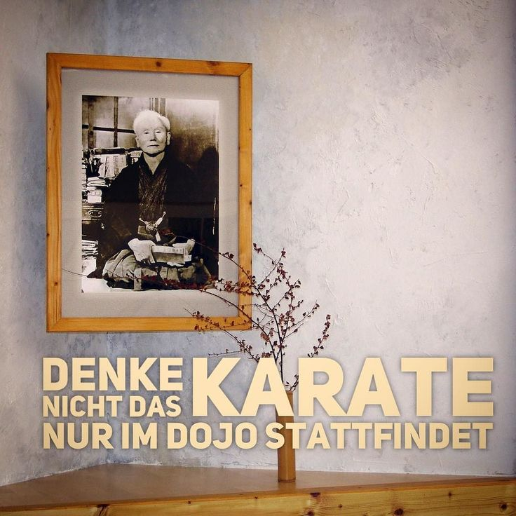 Funakoshi Denke nicht das Karate nur im Dojo stattfindet Do not think that karate training is only in the dojo. dojo no mi no karate to omou na #karate #karatedo #shotokan #kihon #kata #tokonoma #kumite #dan #meistergrad #meister #budo #budoka #kuroobi #blackbelt #youtube  Link zu meinem YouTube-Kanal in Bio!