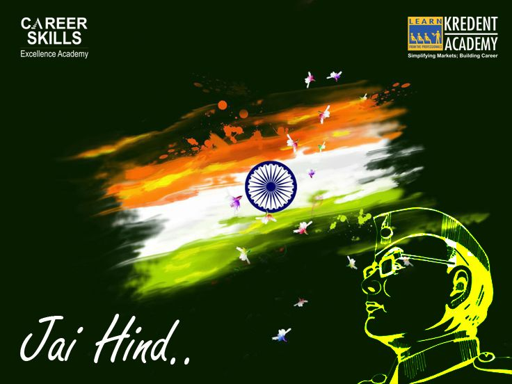 It's the 117th birth anniversary of Netaji Subhas Chandra Bose. We wish you all a Happy Netaji Subhas Chandra Jayanti.
