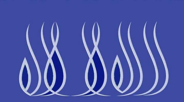 Calligraphy Islam