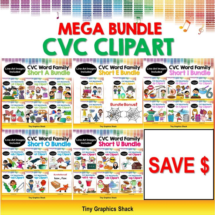 This MEGA word family bundle has every CVC image you need. It contains 284 high-quality images: 142 color and 142 black and white. (short a, short e, short i, short o, short u clipart)