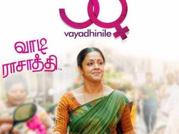 36 Vayadhinile mints more than Rs.8 crore