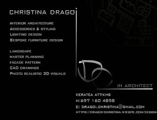 Radio Peirasmos: INTERIOR ARCHITECTURE CHRISTINA DRAGOI ARCHITECT