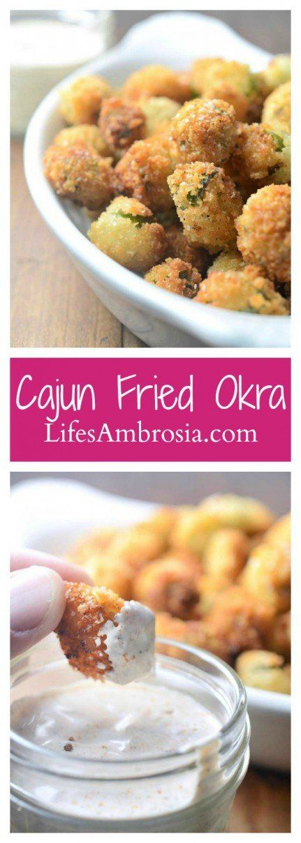 A classic southern dish, Fried Okra is crispy and addicting. A cajun dipping…