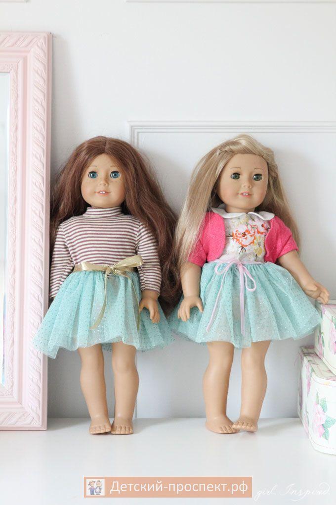 Юбка пачка для куклы своими руками, как сшить юбку для куклы своими руками, пышная юбка для куклы своими руками